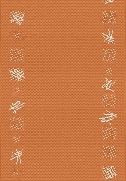 STAZA COTTAGE 1190/8Z02