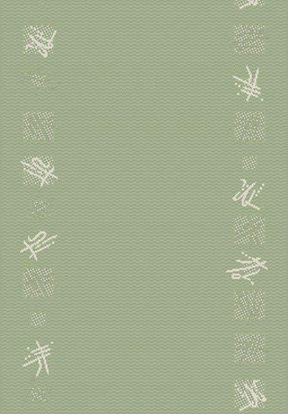 STAZA COTTAGE 1190/8R06
